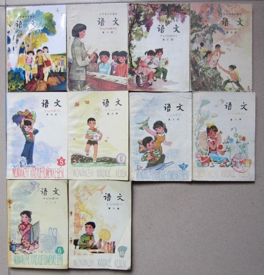 看80后操色吧_【途牛活动】 海南80后小学课本追忆童年的梦