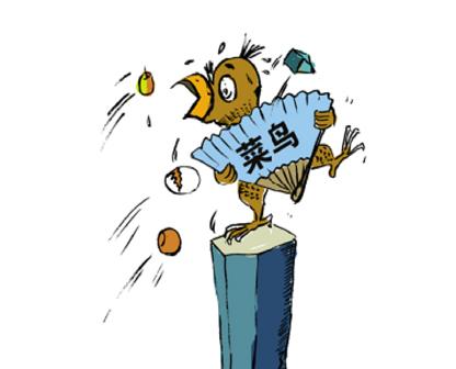 动漫 卡通 漫画 设计 矢量 矢量图 素材 头像 416_336