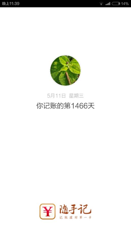 20160511234338612.jpg
