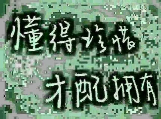 null-8f8fcf1c34552fb.jpg