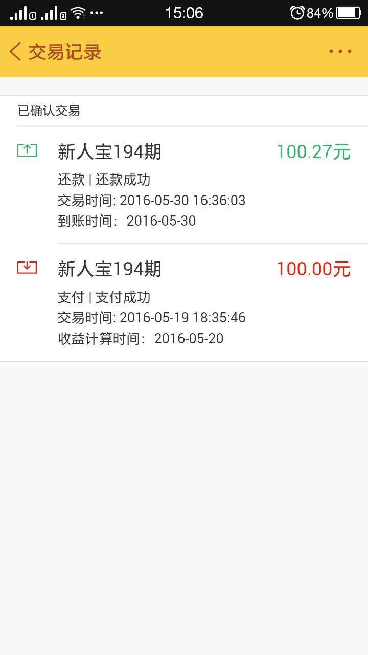 Screenshot_2016-06-01-15-06-47-767.png