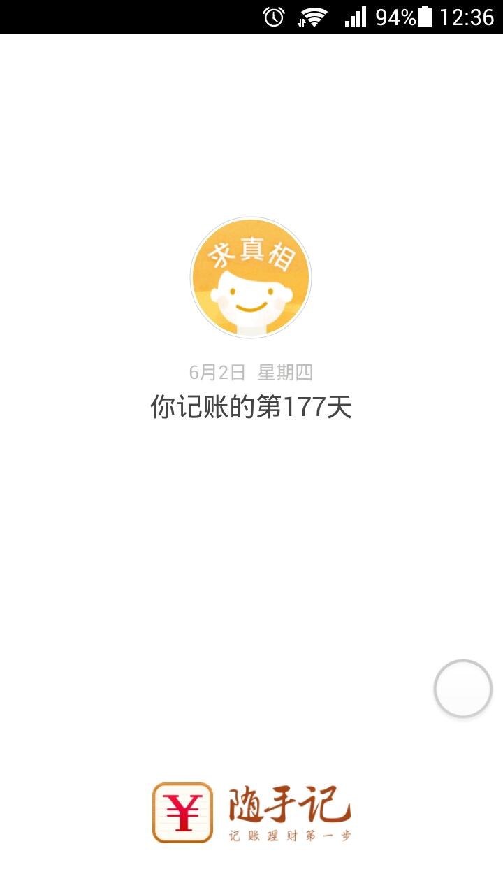 Screenshot_2016-06-02-12-36-50.jpeg