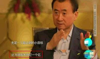 悔创阿里马云,一无所有王健林,不识妻美刘强东