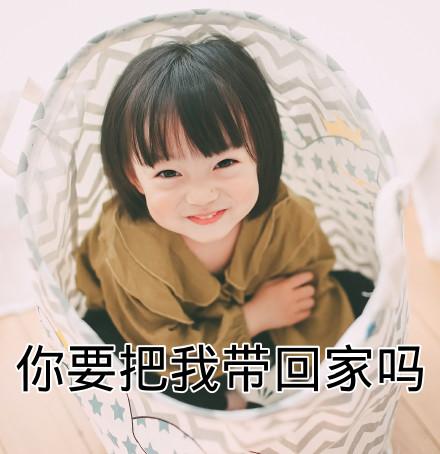 可爱小女孩贴吧表情包萌化你的心