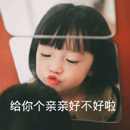 小女孩表情高清宅表情包肥图片