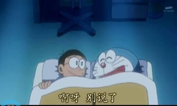 比如我们笃信的8个小时睡眠论,比如可以通过早点睡,晚点起补觉,通通都