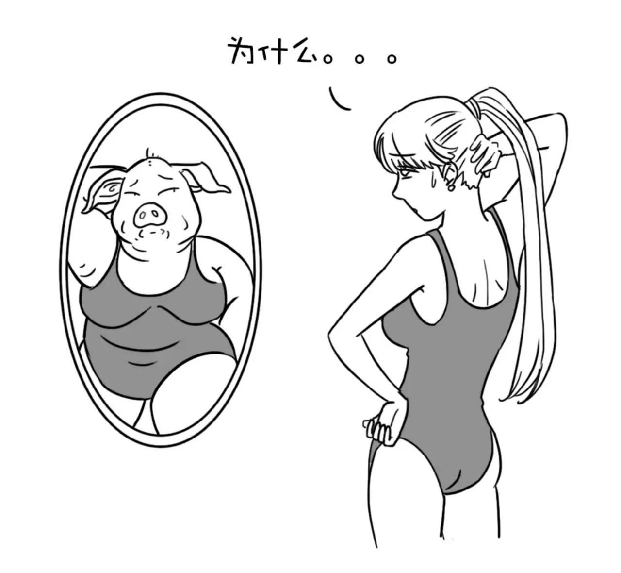 再美的女人照镜子都觉得自己丑毙了.
