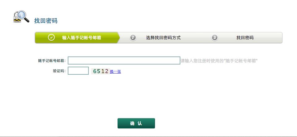 QQ20140616-1.png