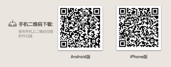 QQ20140718-1.png