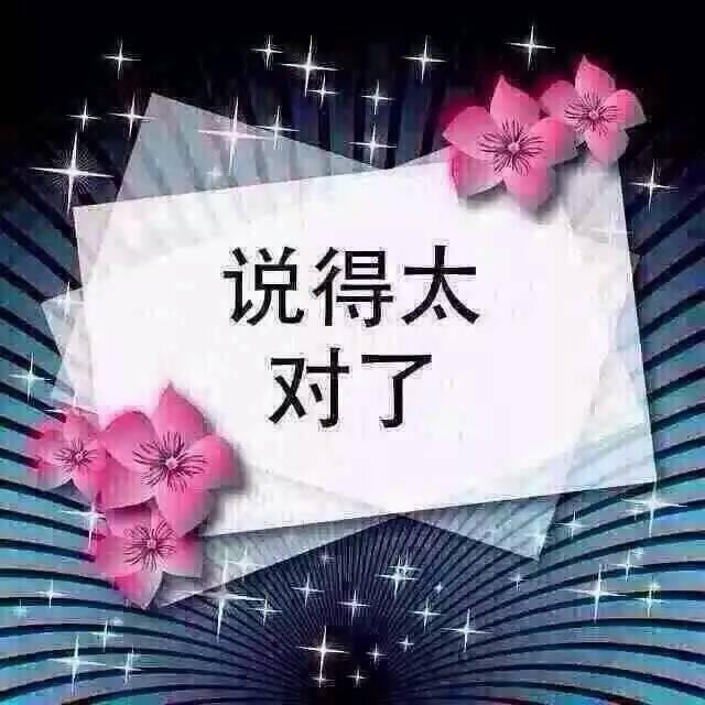 mmexport1433431417992.jpg