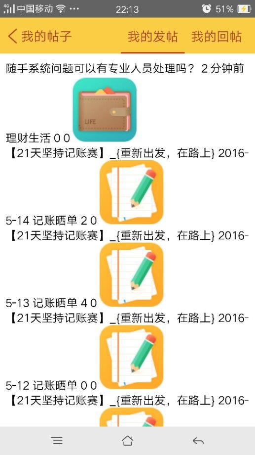 20160527221746856.jpg