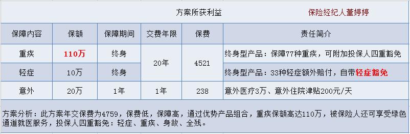C978.tm.jpg