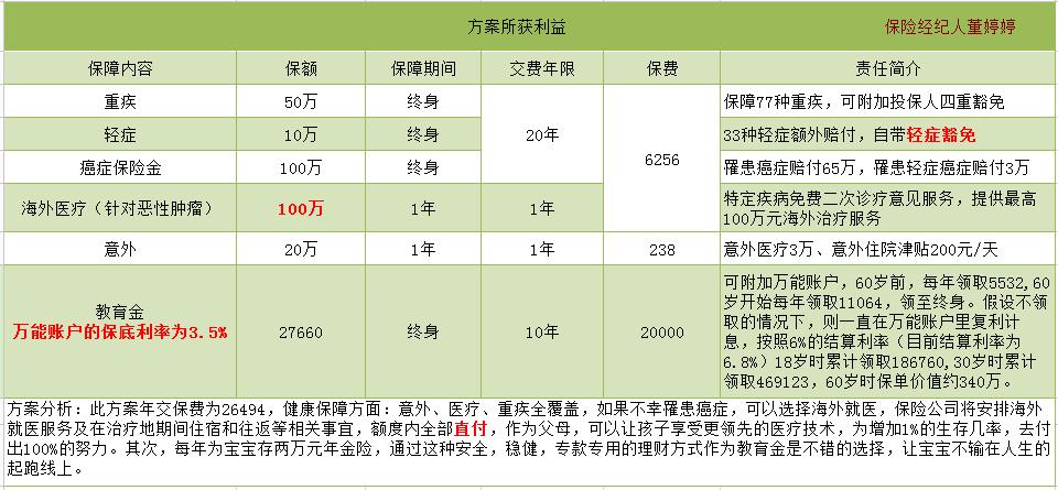 60D2.tmp.jpg