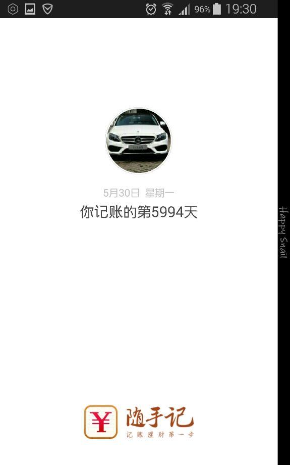 20160530193634533.jpg