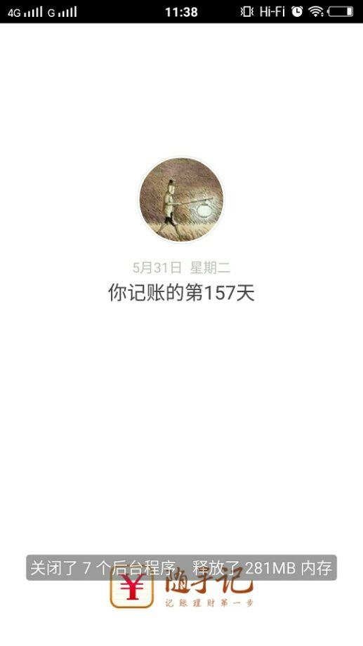 20160531135131974.jpg