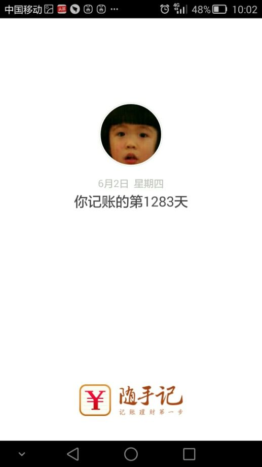 20160602100538070.jpg