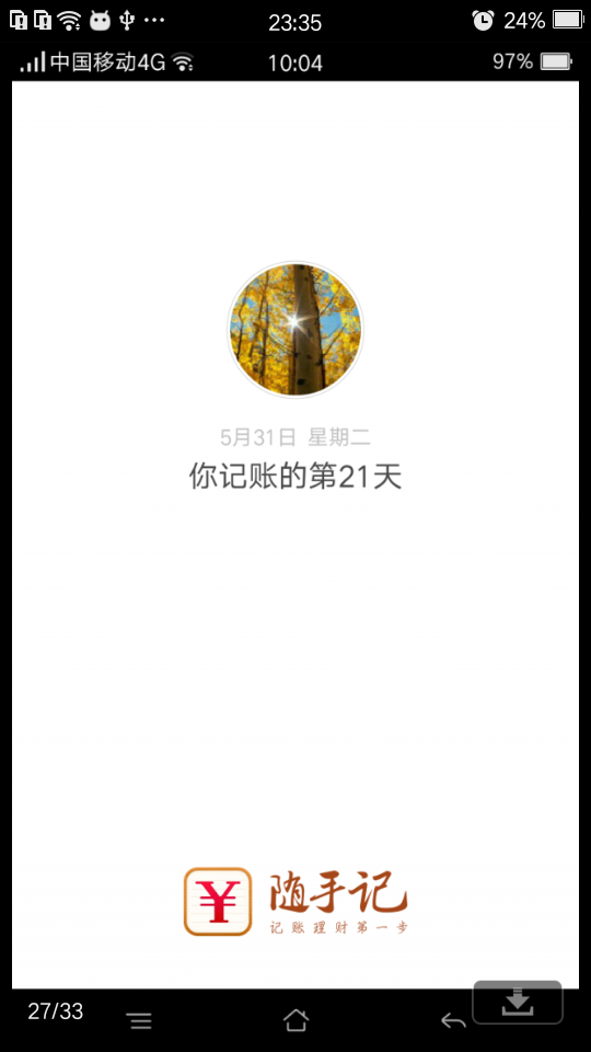 Screenshot_2016-06-04-23-35-06-93.png