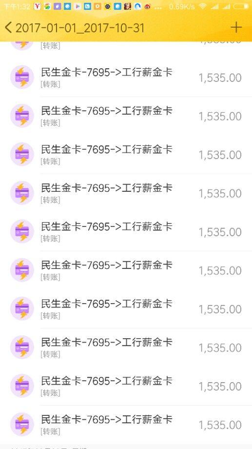 20171012214535003.jpg