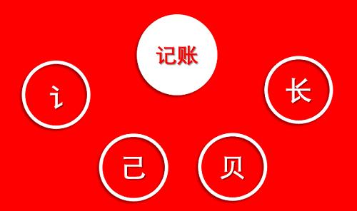 春节帖子.png