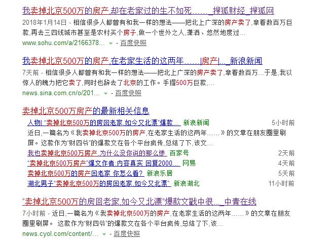 QQ截图20180124203835.png