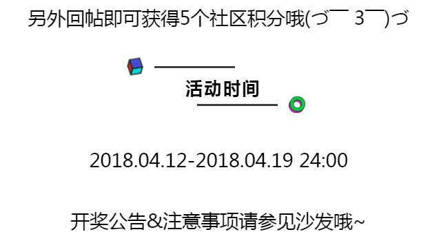 QQ截图20180412151154.png