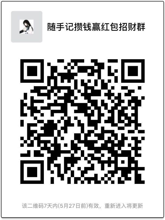 微信图片_20180520162721.jpg