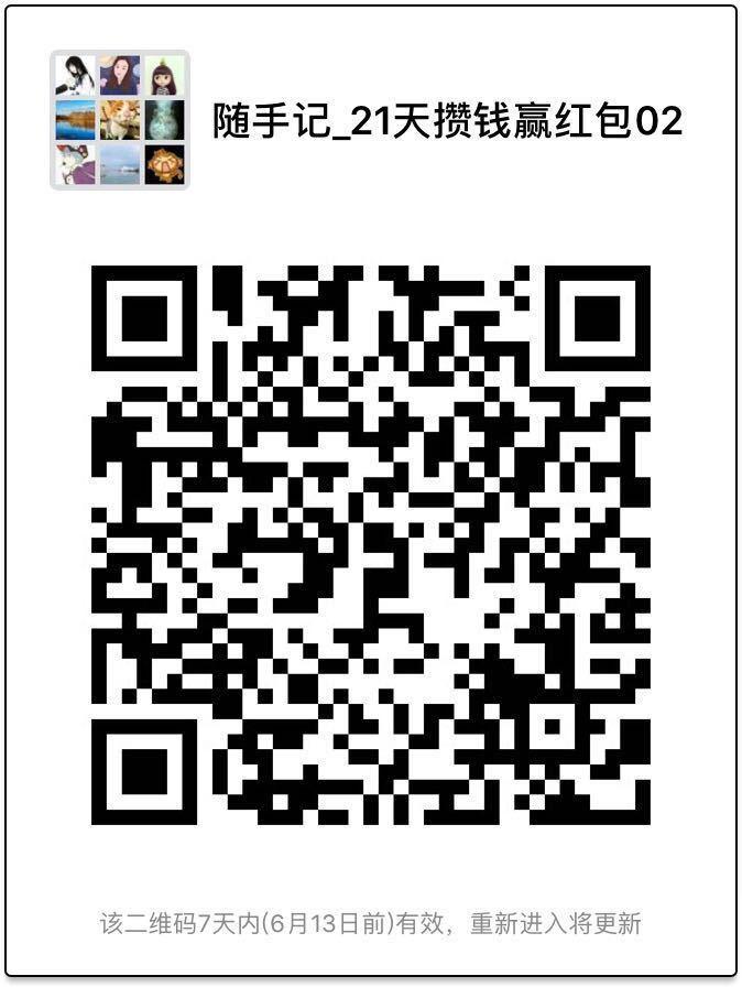 微信图片_20180606105331.jpg
