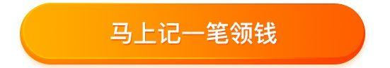 新人记账挑战赛H5(完整) - 副本 (3).jpg