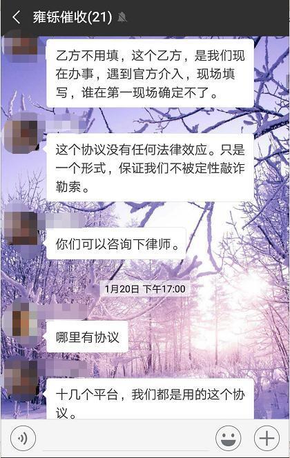 维权群.jpg