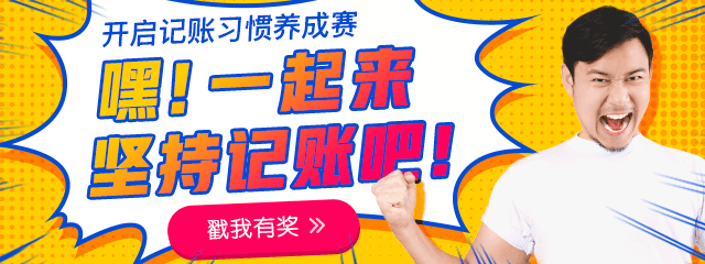 养成赛banner.png