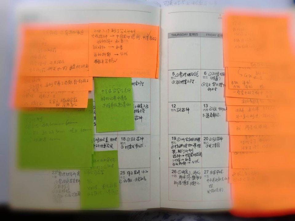 日历本以及写文计划2.jpg