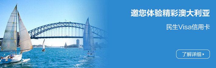 banner-visas-01.jpg