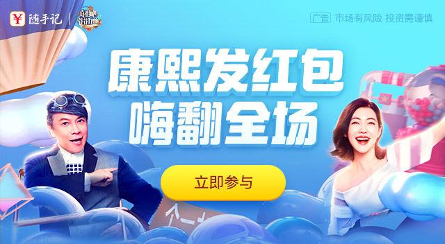 640x352---理财市场banner.jpg