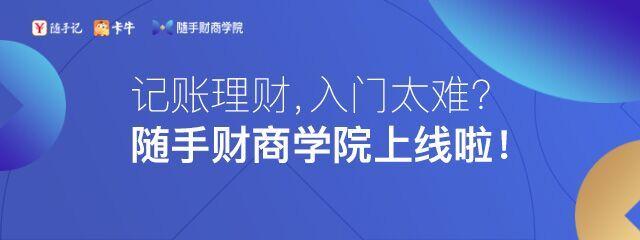 新公告banner(640-240).jpg