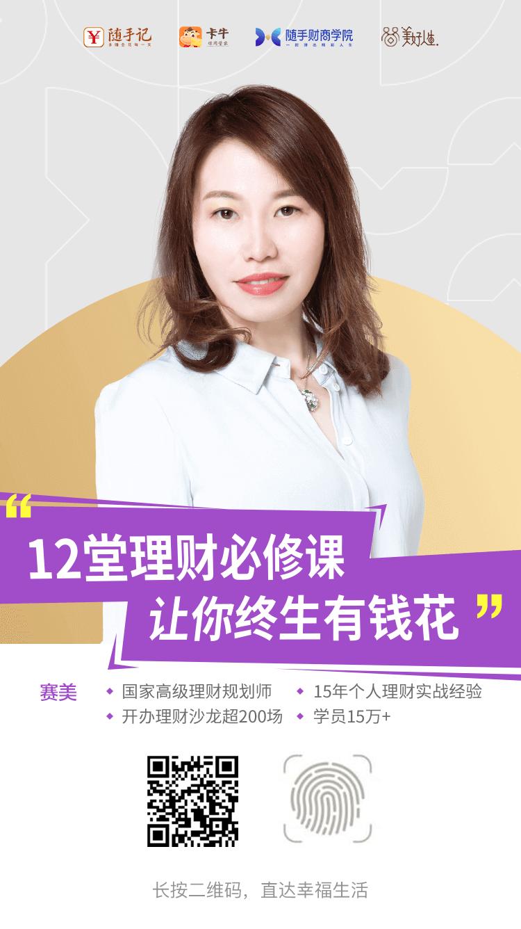 12堂课—社区海报.png