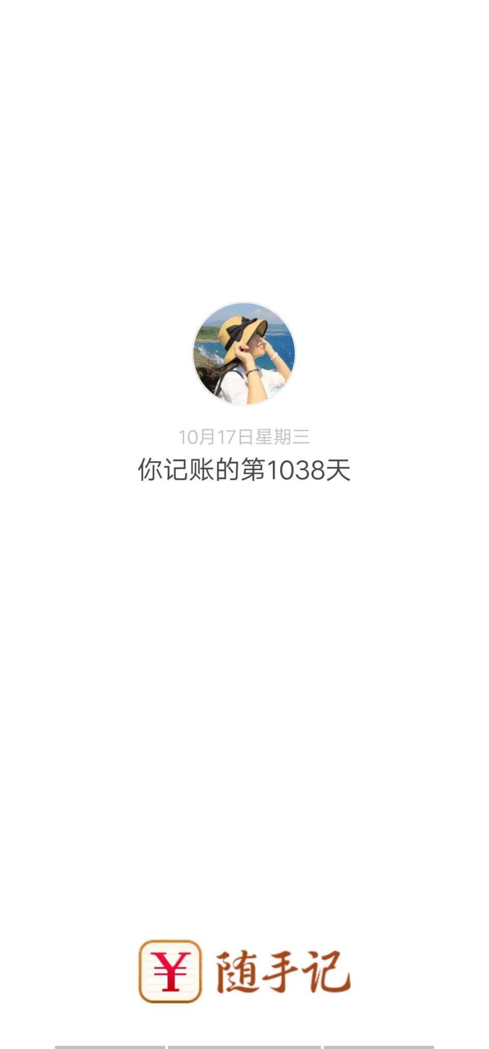 微信图片_20181017143259.jpg