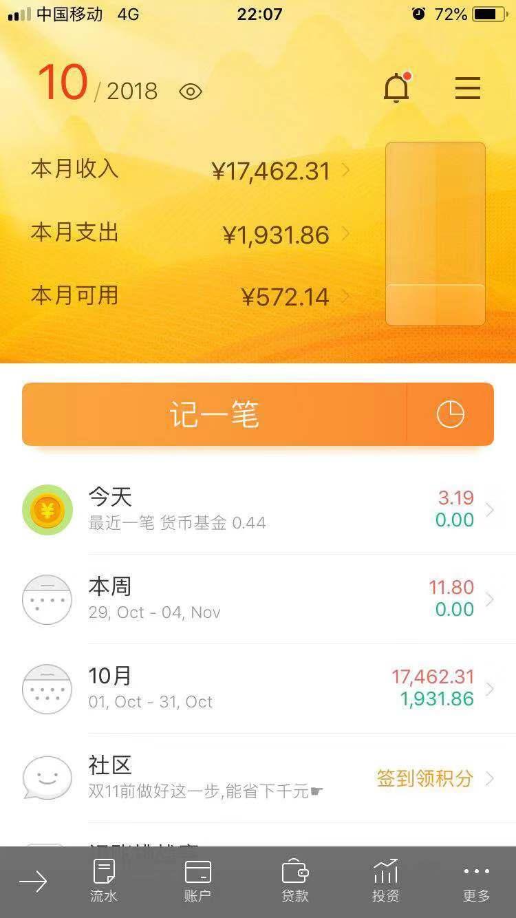 WeChat Image_20181031060530.jpg