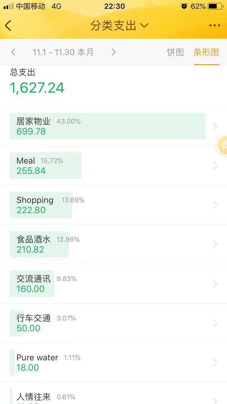 WeChat Image_20181130071523.jpg