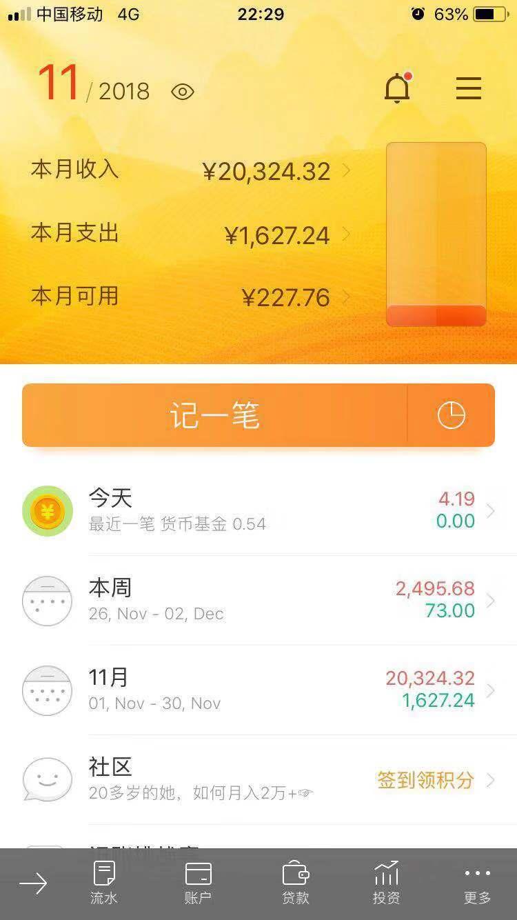 WeChat Image_20181130071516.jpg