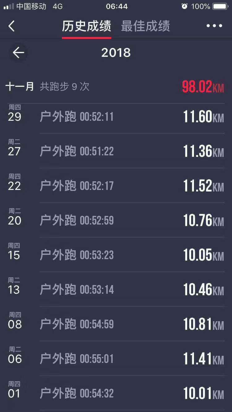 WeChat Image_20181130071536.jpg