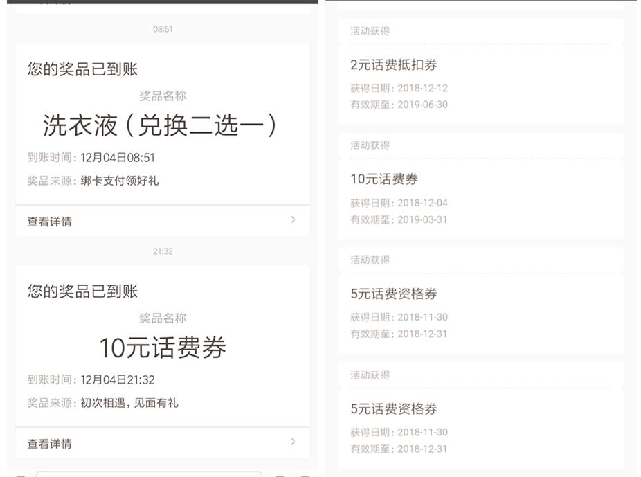 Screenshot_2018-12-04-21-57-41-447_cmb.pb_副本.png