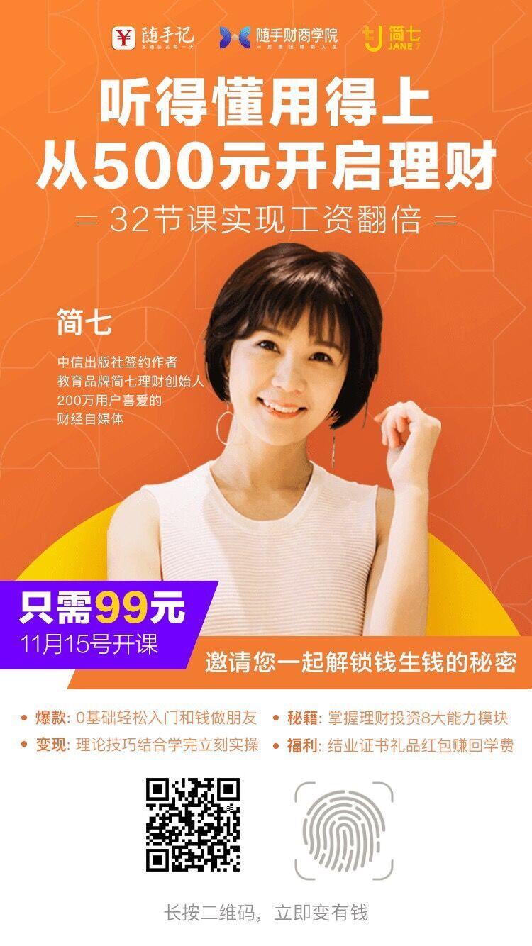 原价99元—小假海报.jpg