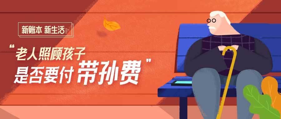 礼拜一banner_03.jpg