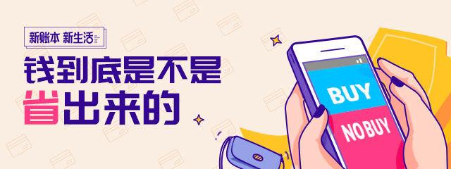20181026-随手记-banner-卡百科-宋欢_03.jpg
