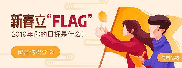 社区banner.jpg
