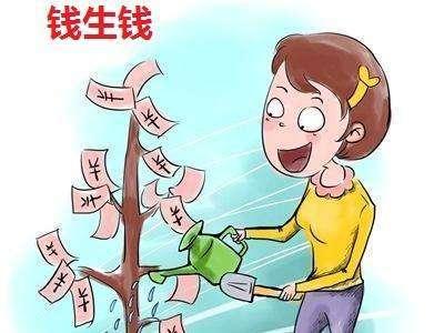 钱生钱.jpg