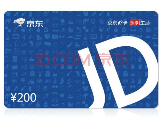 200元_meitu_2.jpg