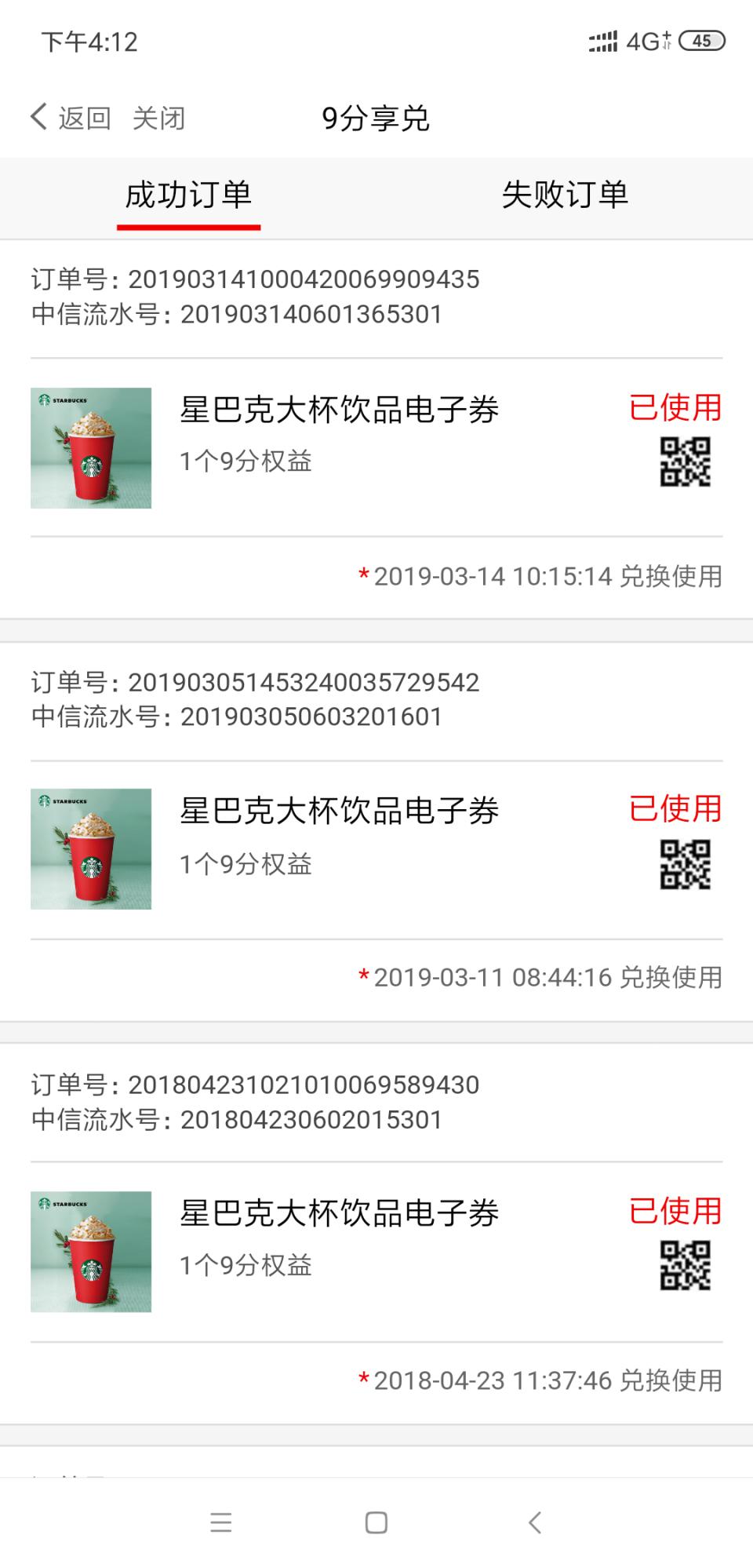Screenshot_2019-04-15-16-12-48-590_com.citiccard..png