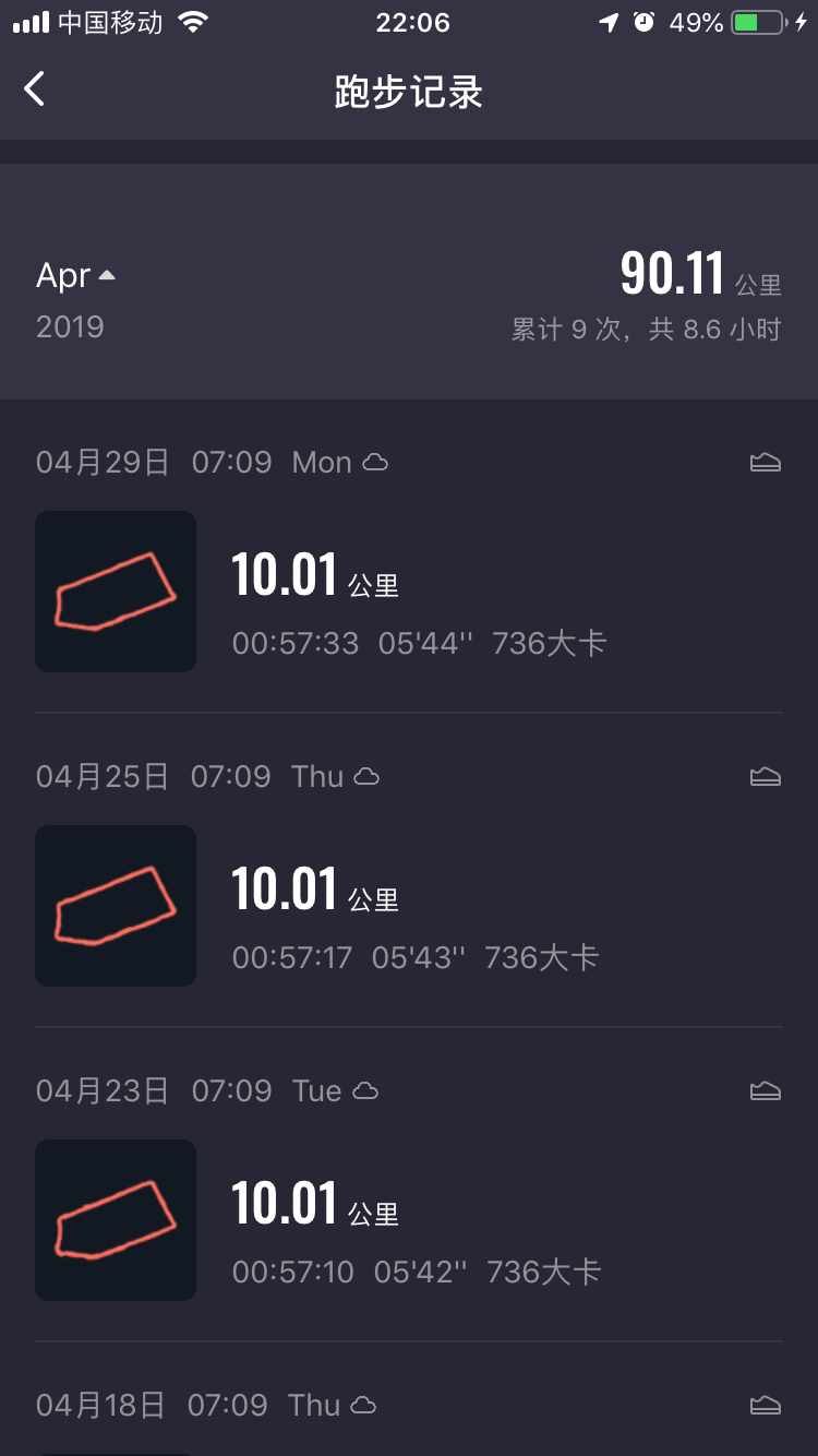 WeChat Image_20190501072634.png