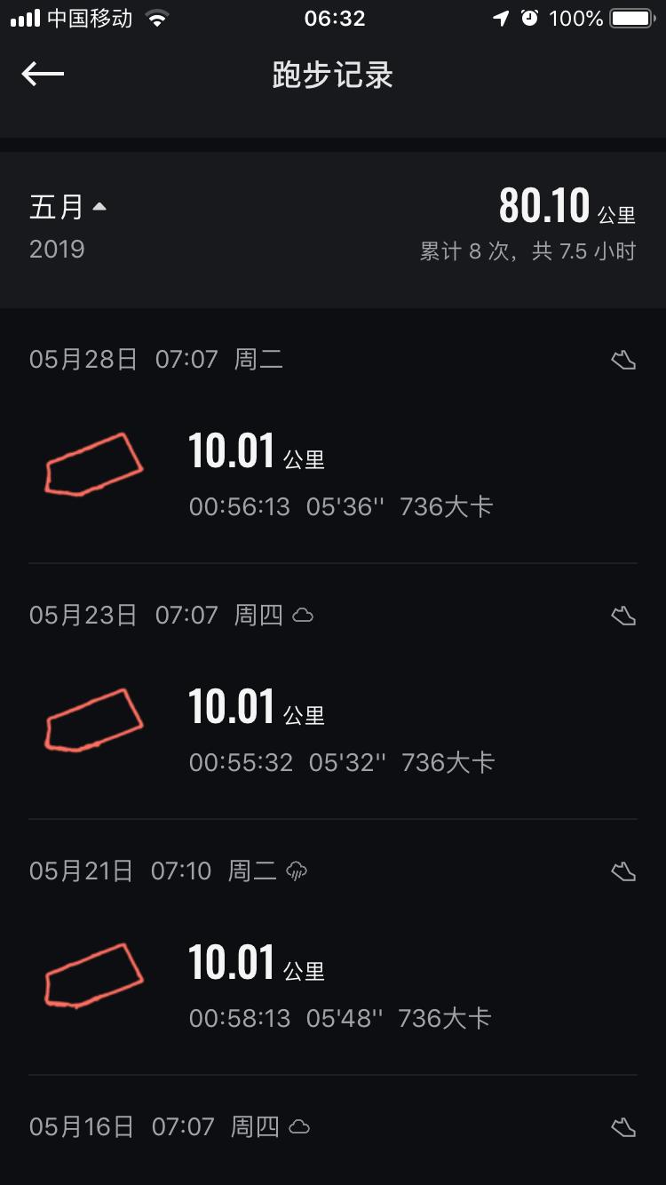 WeChat Image_20190601063519.png